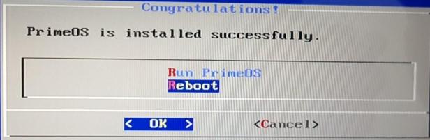 Сообщение о завершении установки системы Prime OS
