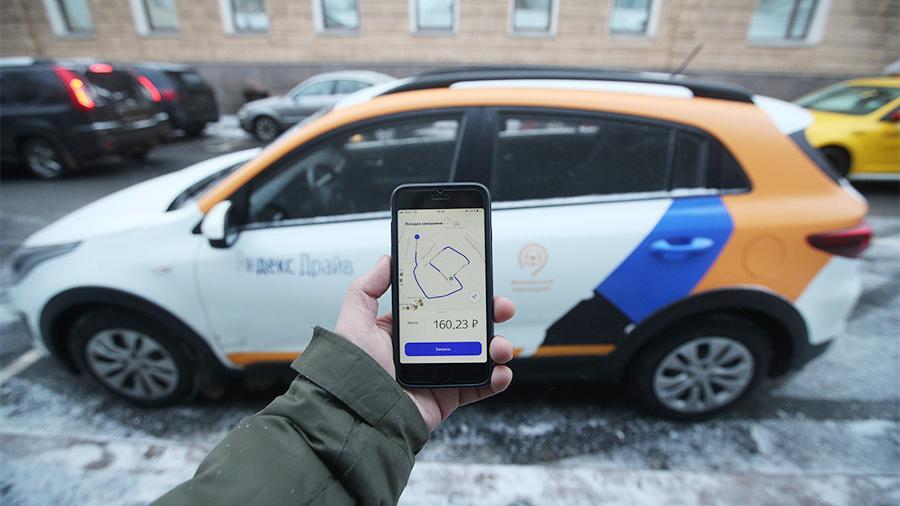 Yandex Drive сервис