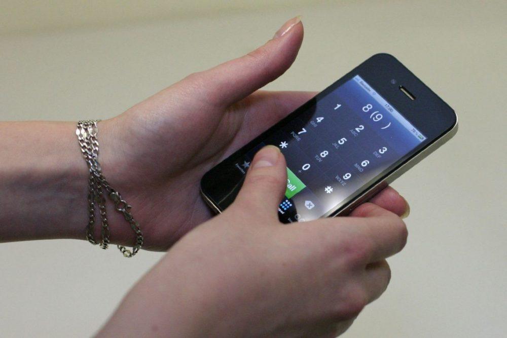 Как перевести мобильный телефон в тональный режим
