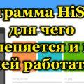 Программа HiSuite: для чего применяется и как с ней работать