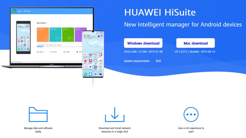 Возможности Huawei HiSuite