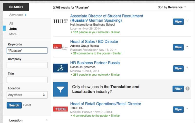 Окно поиска вакансий в LinkedIn