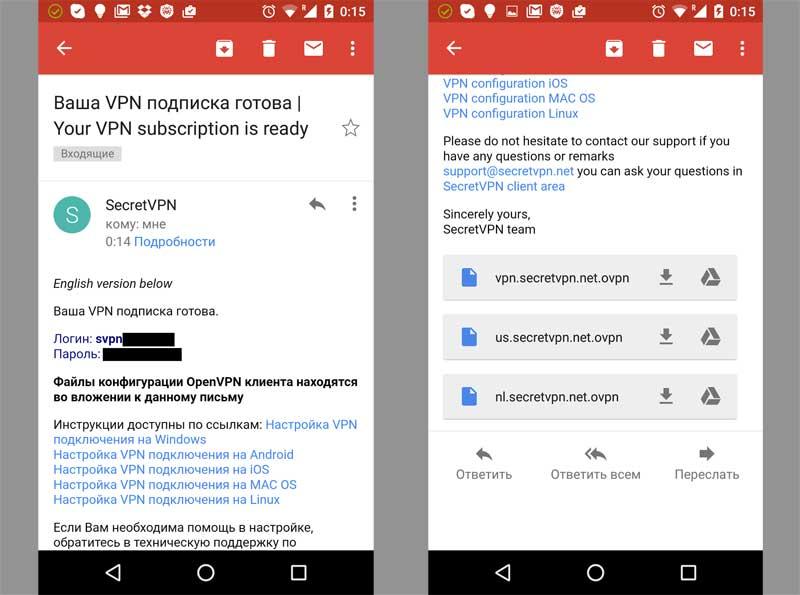 Подключение к сервису VPN