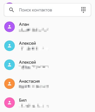Список контактов в приложении Duo