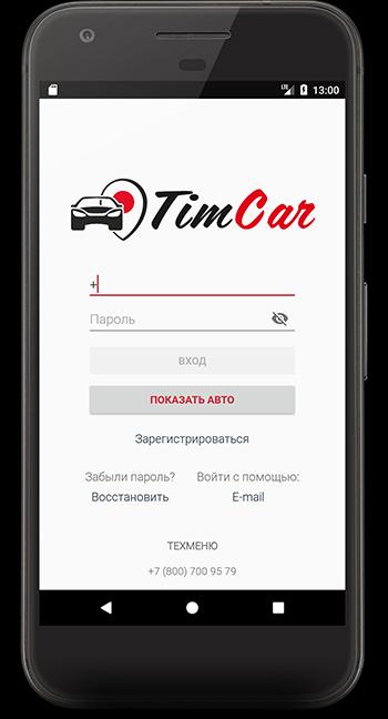 TimCar