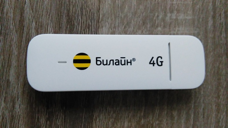 Модем Билайн Huawei E3370