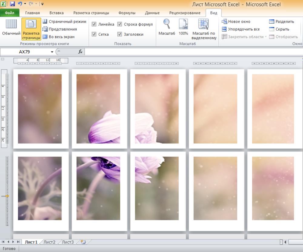 Печать картинки А4 Microsoft Exele