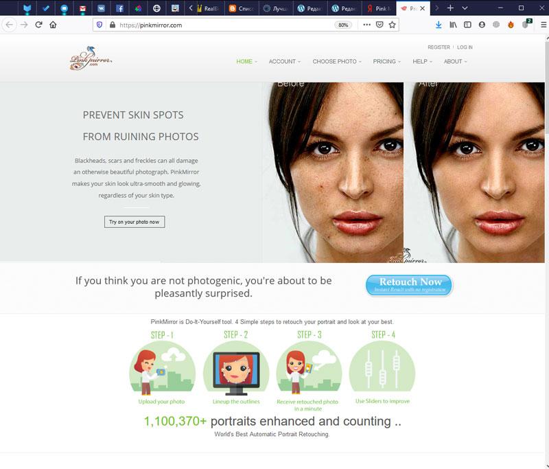 Pink Mirror - удобный онлайн сервис