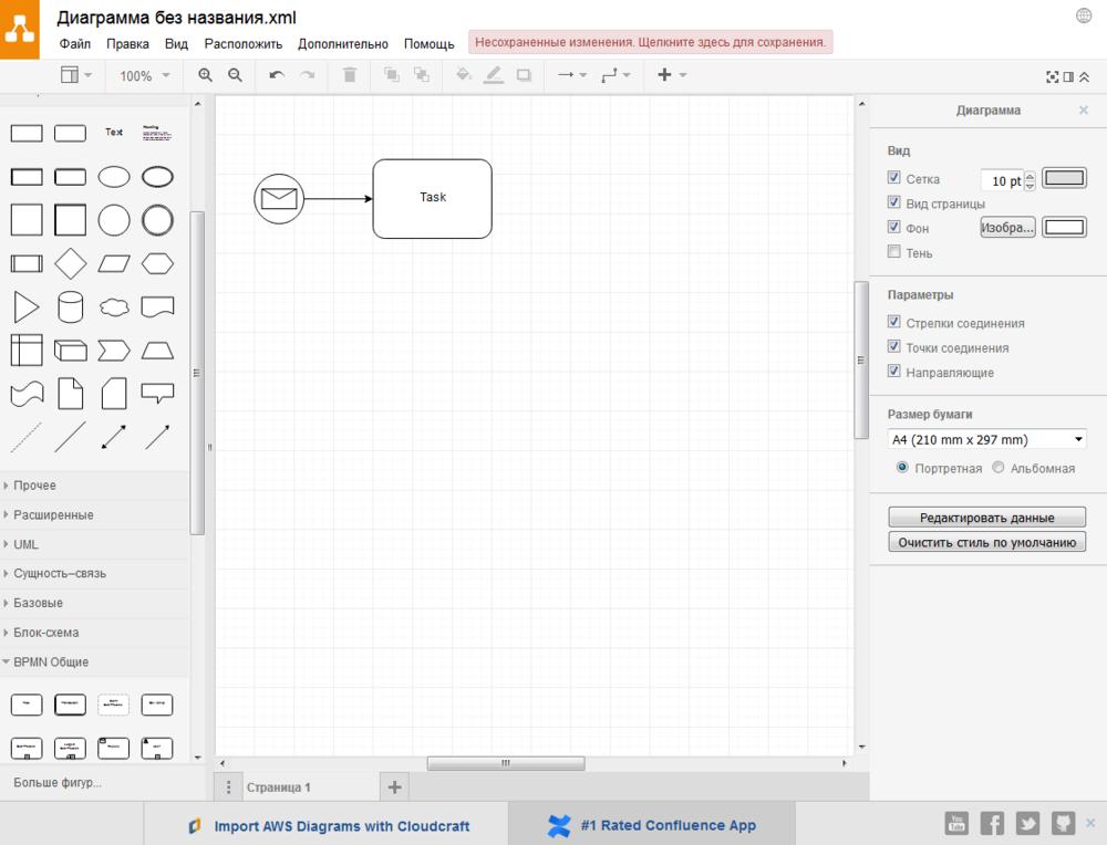 Программа для блох-схем Draw.io