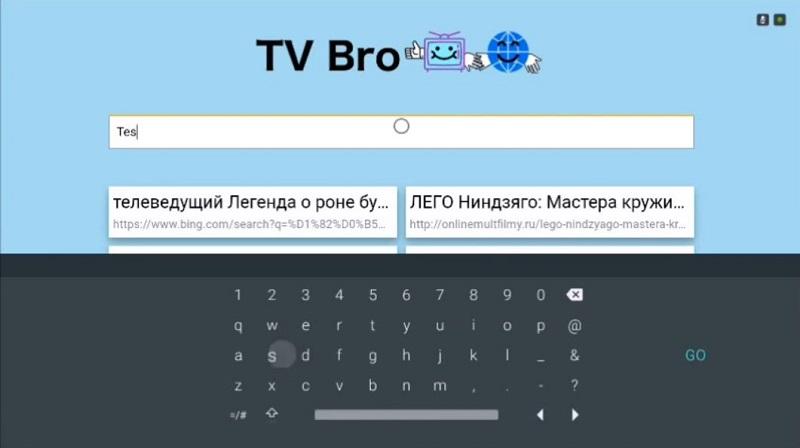 TV Bro для Smart TV