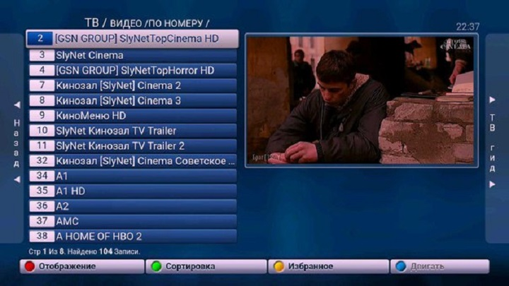 SlyNet.tv для Smart TV