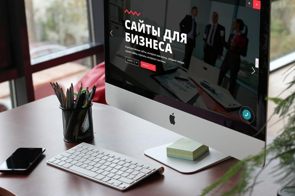 Создание сайтов с помощью программ