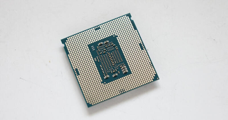 Core i7 10750H
