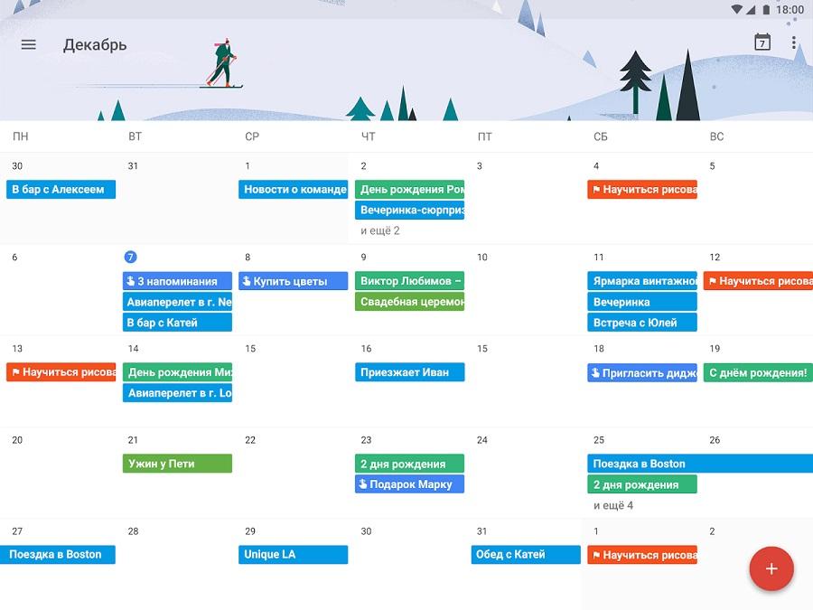 Google Calendar на смартфоне