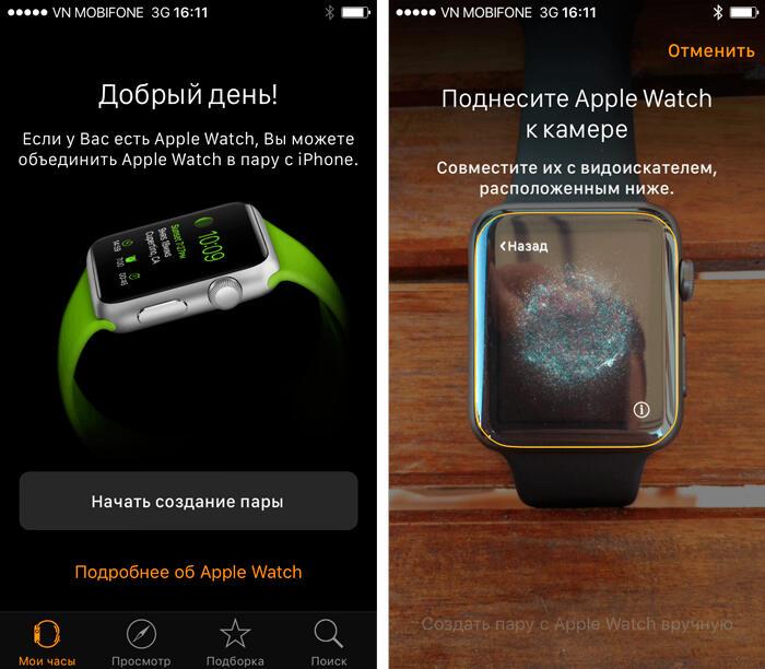 Как подключить сервис Apple Watch