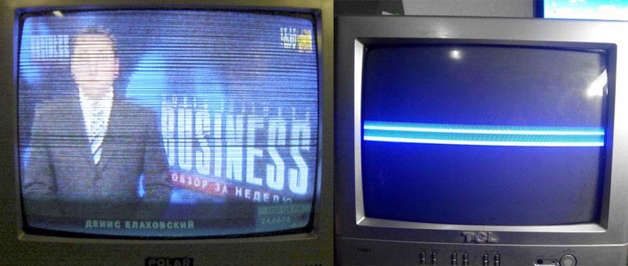 Мигание на кинескопном экране