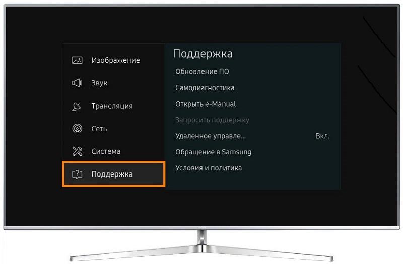 Обновление ПО Smart TV