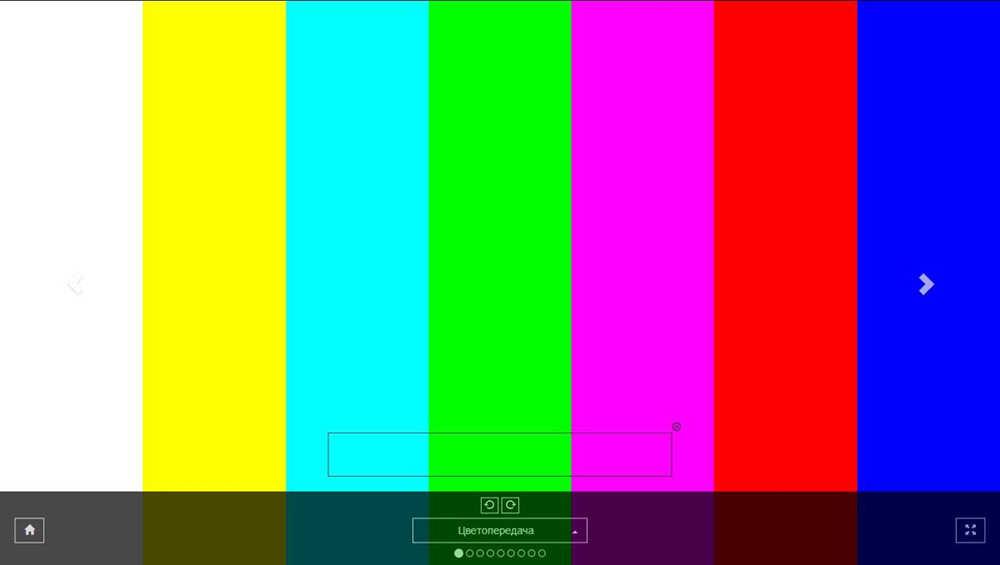 Окрашивание монитора в цвета для проверки пикселей