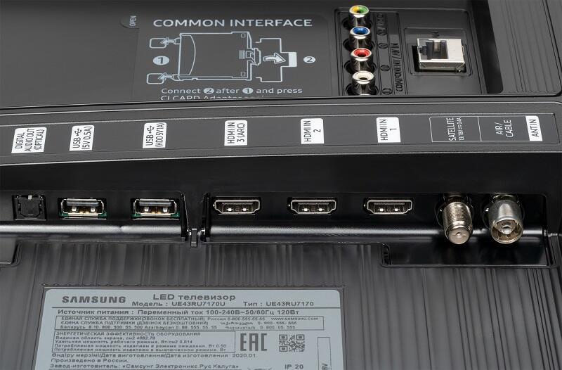 Проверка USB-порта