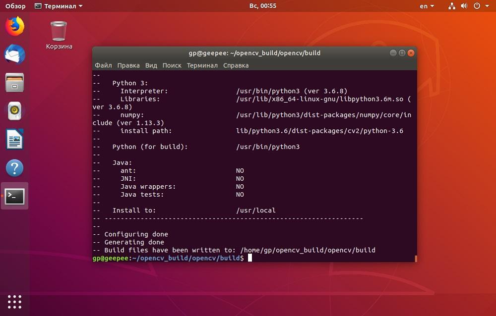 Работа с кодом Linux