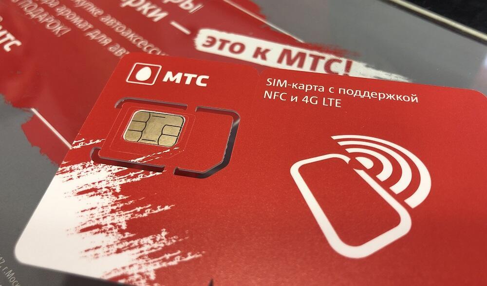 Сим-карта с поддержкой NFC