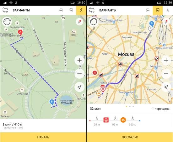 Построение маршрута на карте