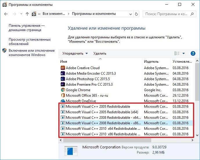 Все версии Visual C++
