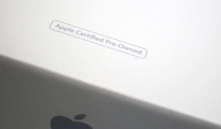 Надпись Apple Certified Pre-Owned