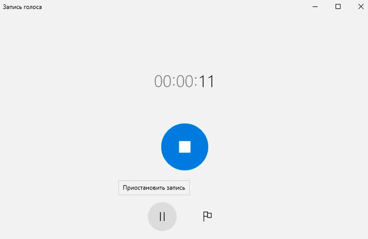 Запись голоса Windows