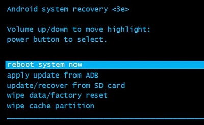 Пункт Reboot System