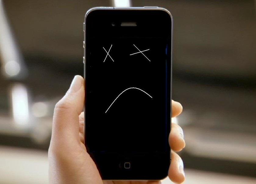 Нерабочий телефон