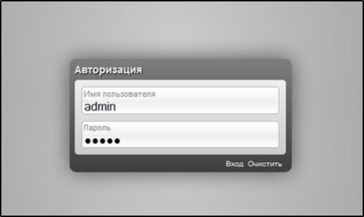 Авторизация в ПУ D-Link