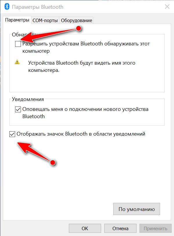 Bluetooth и выбрать Открыть параметры