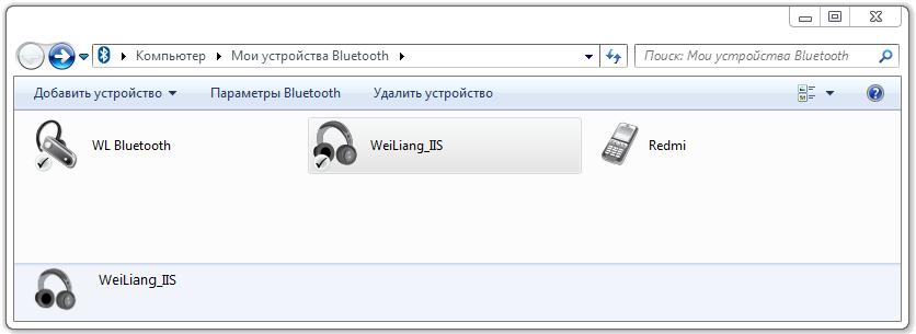 Добавить устройство Bluetooth на пк