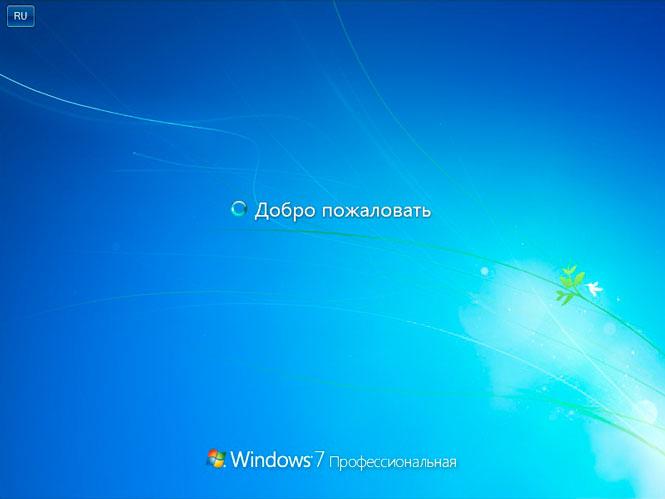 Загрузка Windows 7