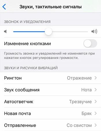 Режим «Изменение кнопками»