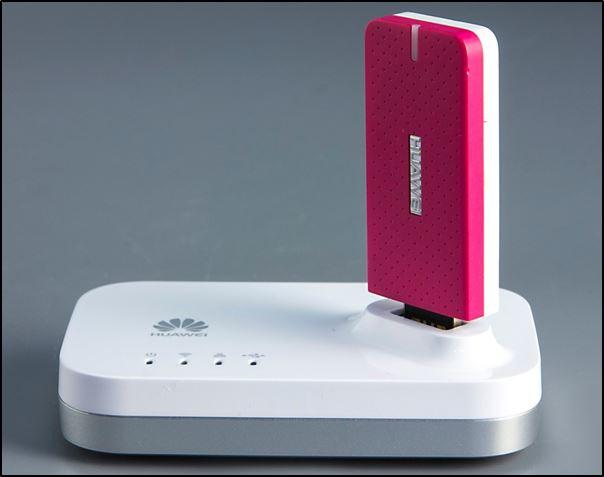 Маршрутизатор с USB-портом