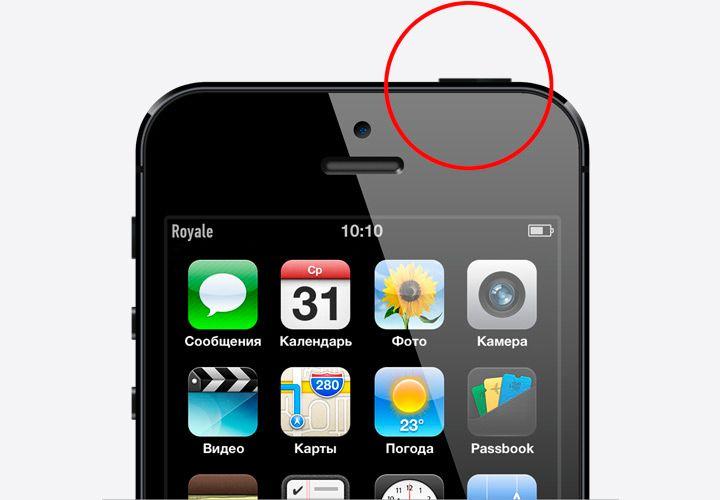 Нажать кнопку питания iphone