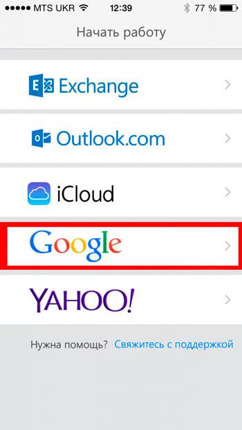 Профиль Google в iCloud
