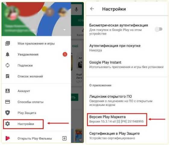 Проверка обновления Google Play