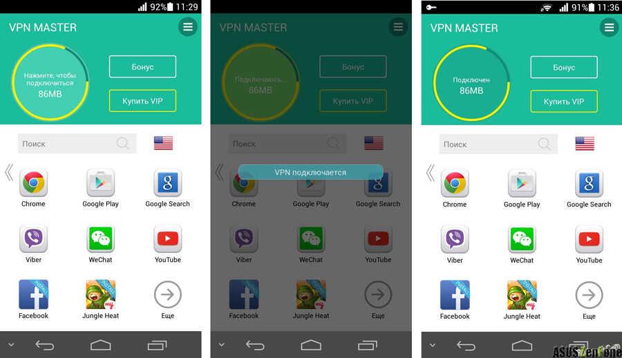 VPN-приложение для Android