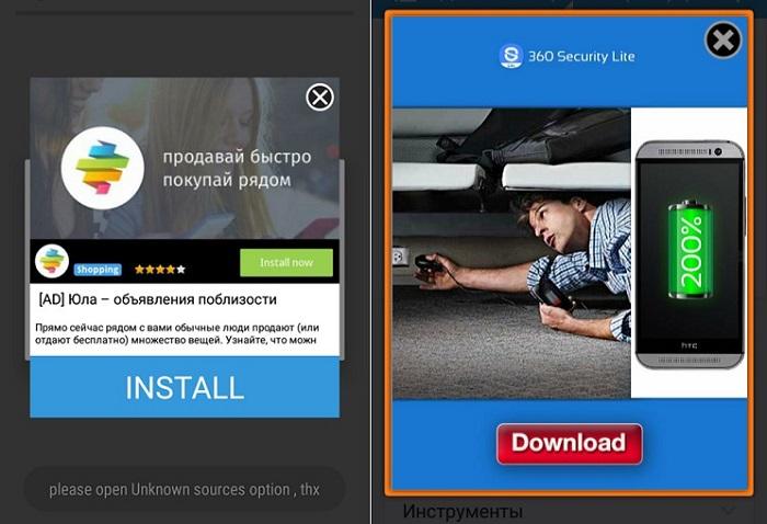 Реклама в android интернете скачать бесплатно программу продвижение сайта