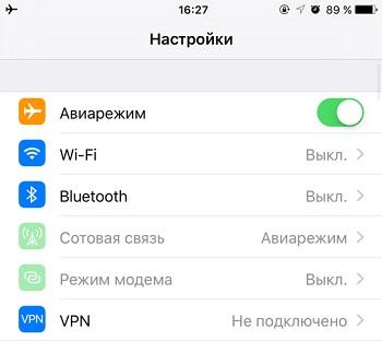 Отключение Bluetooth