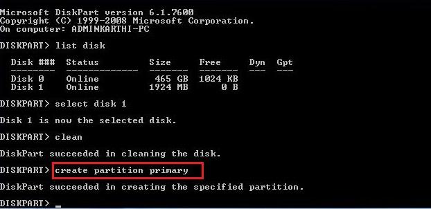 Команда create partition primary
