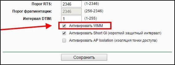 WMM APSD