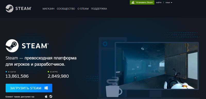 Загрузка приложения Steam