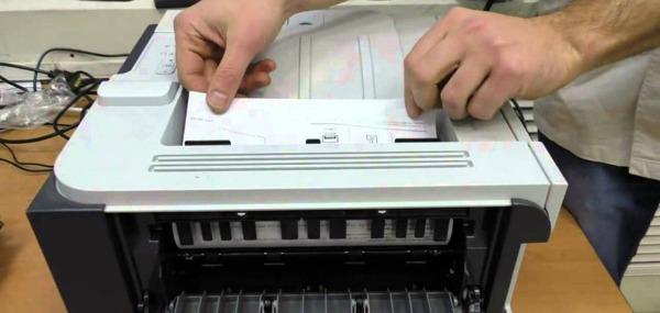 Бумага, зажатая принтером