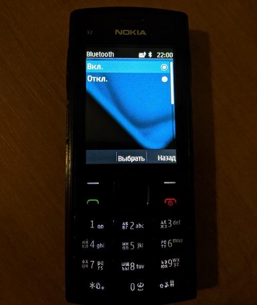 Включение Bluetooth на кнопочном телефоне