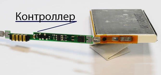 Использование контроллера