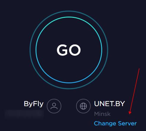 Изменение сервера на сайте Speedtest